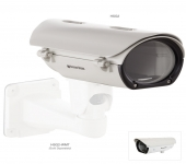 Arecont Vision HSG2